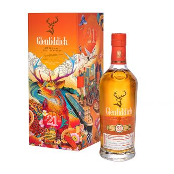 Glenfiddich 21y Reserva Rum Cask Finish Chinese New Year Limited Special Edition 70cl