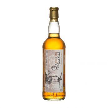 Glen Elgin 1991 150th Anniversary Friendship Bottling UK-Japan Acorn 70cl